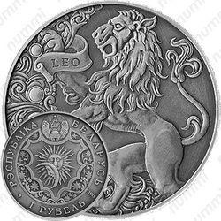 Медно-никелевая монета 1 рубль 2015, лев