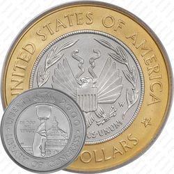 Золотая монета 10 долларов 2000, библиотека Конгресса
