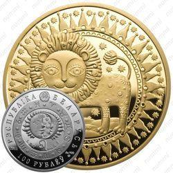 Золотая монета 100 рублей 2011, лев