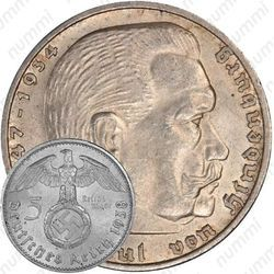 Серебряная монета 5 рейхсмарок 1938