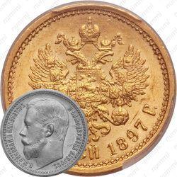 Золотая монета 15 рублей 1897, ОСС