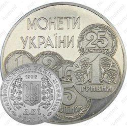 Монета из нейзильбера 2 гривны 1996, монеты Украины