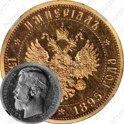 империал-15 русов 1895