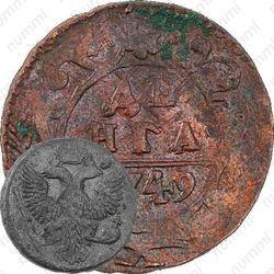 Медная монета денга 1749