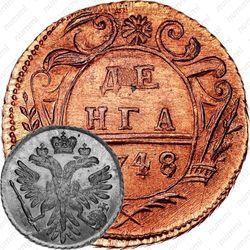 Медная монета денга 1748