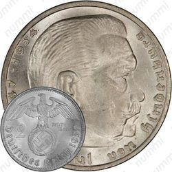 Серебряная монета 2 рейхсмарки 1937