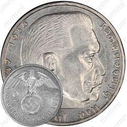 Серебряная монета 2 рейхсмарки 1939