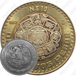 Серебряная монета 10 новых песо 1992