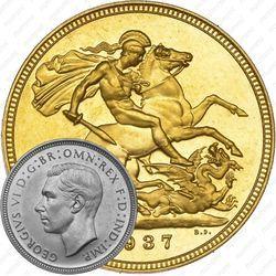 Золотая монета соверен 1937