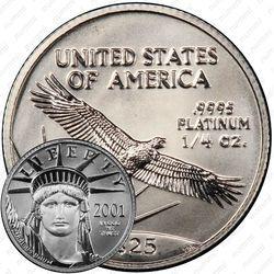 Платиновая монета 25 долларов 2001, американский орёл (платина)