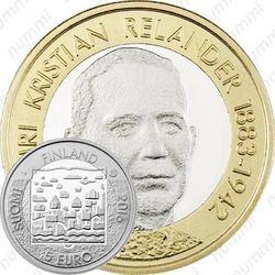 Медно-никелевая монета 5 евро 2016, Лаури Кристиан Реландер