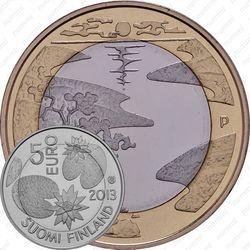 5 евро 2013, лето