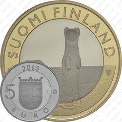 Медно-никелевая монета 5 евро 2015, горностай