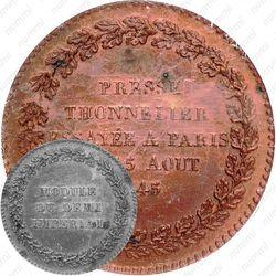 модуль полуимпериала 1845, габаритный модуль полуимпериала