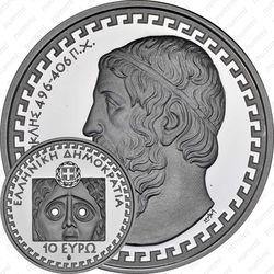 10 евро 2013, Софокл