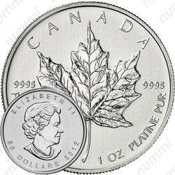Платиновая монета 50 долларов 2012, кленовый лист