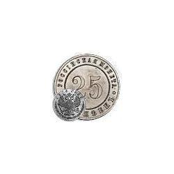 Медно-никелевая монета 25 копеек 1916