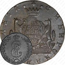 Медная монета 10 копеек 1781, КМ