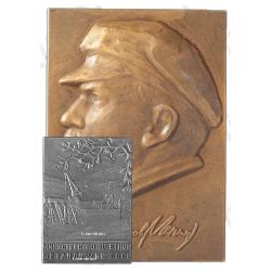 Плакета «100 лет со дня рождения В.И. Ленина. Министерство цветной металлургии СССР»