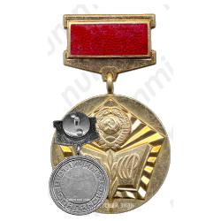 Медаль «МВД СССР. Отличный пропагандист»