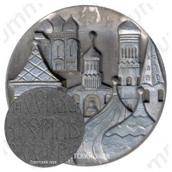 Настольная медаль «Москва. Кремль»