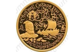 50 рублей 2001, Сибирь