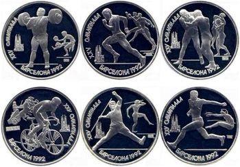 Редкий набор монет СССР