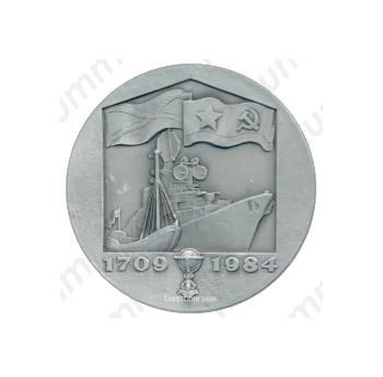 Настольная медаль «275 лет Центральному военно-морскому музею»