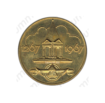Настольная медаль «700 лет со дня основания г.Могилева»
