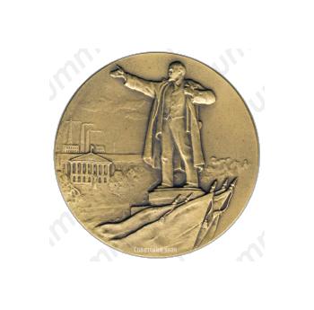 Настольная медаль «Ленинград - город-герой»