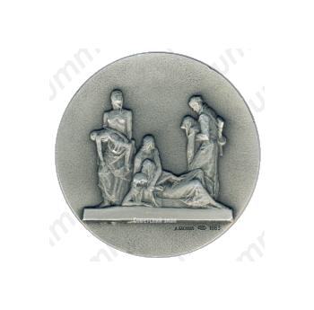 Настольная медаль «Монумент героическим защитникам Ленинграда. «Блокада»»