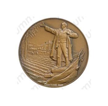 Настольная медаль «Гражданину СССР, родившемуся на земле Ленинградской»