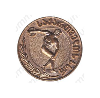 Настольная медаль «Первенство Грузии»