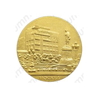 Настольная медаль «50 лет газете «Известия»»