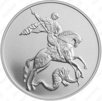 Стоимость серебряных монет России