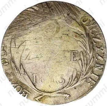 Серебряная монета 2 злотых 1813, надпись на аверсе в 4 строки, реверс: венок больше (реверс)