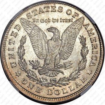 Стоимость серебряных монет США