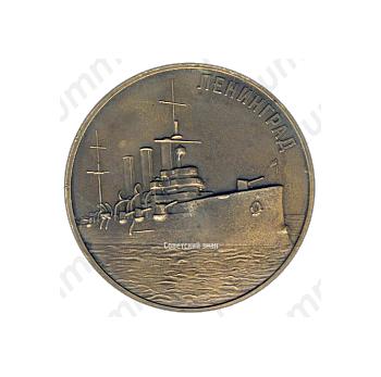 Настольная медаль «58-е заседание постоянной комиссии Совета экономической взаимопомощи по цветной металлургии»