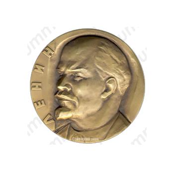 Настольная медаль «50 лет Великого Октября. В.И. Ленин - вождь Великой Октябрьской социалистической революции»