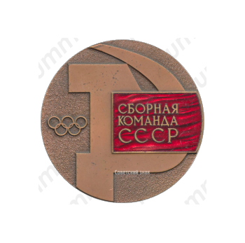 Настольная медаль «Сборная команда СССР. САППОРО 1972»