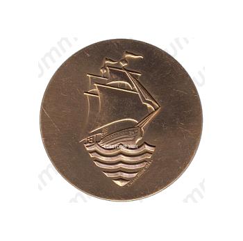 Настольная медаль «50 лет добровольному спортивному обществу «Водник»»