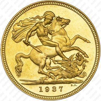 Цены золотых монет Англии