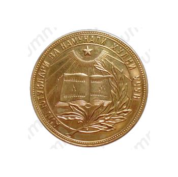Золотая школьная медаль Узбекской ССР
