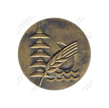 Настольная медаль «Саратов. ГЭССТРОЙ»
