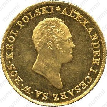 Золотая монета 50 злотых 1823, IB (аверс)