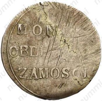 Серебряная монета 2 злотых 1813, надпись на аверсе в 4 строки, реверс: венок больше (аверс)
