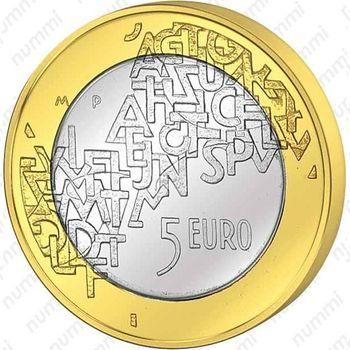 5 евро 2006, председательство Финляндии - Реверс