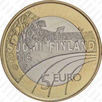 5 евро 2016, прыжки с трамплина - Аверс
