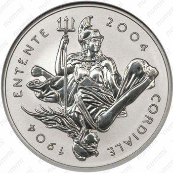 5 фунтов 2004, сердечное соглашение