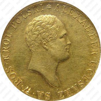 50 злотых 1818, IB - Аверс